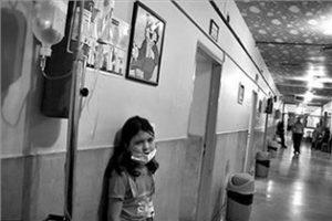 ساخت اولین بیمارستان فوق تخصصی اطفال