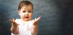 اگر از اسم فرزندم پشیمان شدم، چه کنم؟